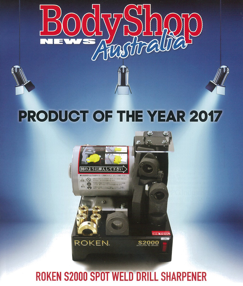 Product of the year 2017